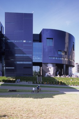 Guthrie Theater in Minneapolis, Minnesota by architect Jean Nouvel