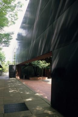 Kanazawa Tamagawa Library in Kanazawa, Japan by architect Yoshio Taniguchi
