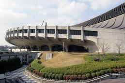Yoyogi National Gymnasium in Tokyo, Japan by architect Kenzo Tange