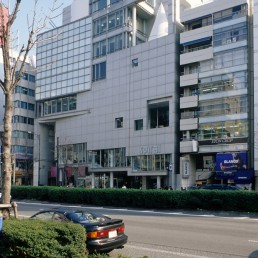 Spiral Building in Tokyo, Japan by architect Fumihiko Maki