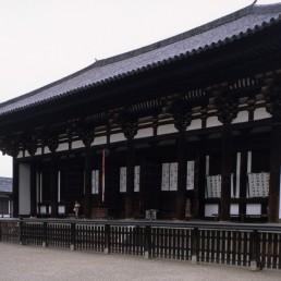 Kofuku-ji in Nara, Japan