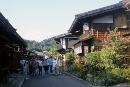 Tsumago in Nagiso, Japan