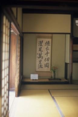 Raikyu-ji in Takahashi, Japan