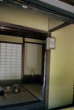 Former Samurai District in Matsue, Japan