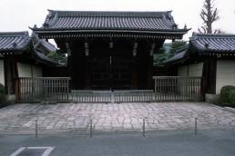 Kyoto City Life in Kyoto, Japan