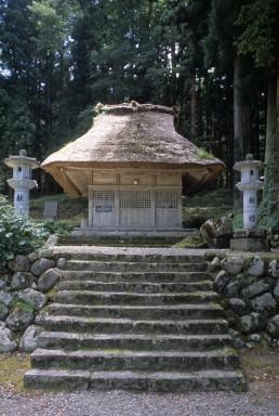 Ochimachi in Ochimachi, Japan