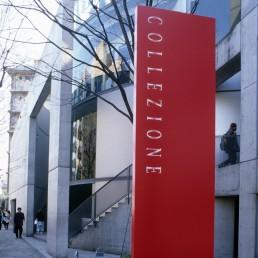 Collezione Tokyo in Tokyo, Japan by architect Tadao Ando