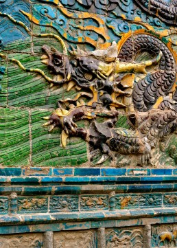 Nine Dragon Screen in Datong, China by architect Prince Zhu Gui