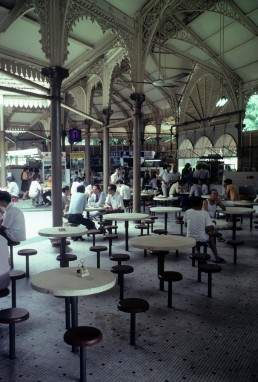 dining pavilion in Singapore, Singapore