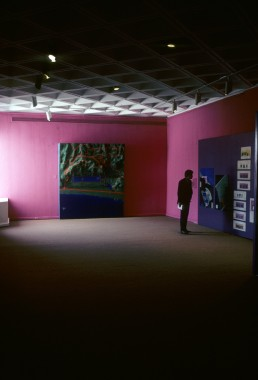 Luis Barragán Retrospective at Rufino Tamayo Museum: Architecture in Mexico City, Mexico by architect Luis Barragan