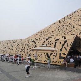 Expo 2010 Shanghai China, Poland Pavilion in Shanghai, China by architect WWAA Architects