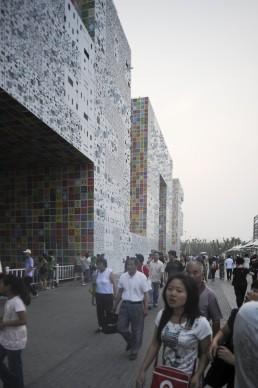 Expo 2010 Shanghai China, Republic of Korea Pavilion by architect Mass Studies