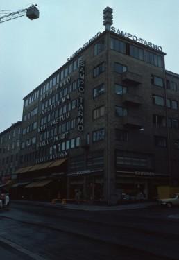 Sampo-Tarmo insurance building in Turku, Finland