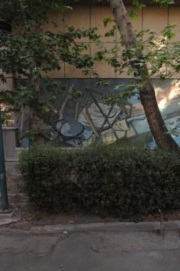 Tehran University in Tehran, Iran