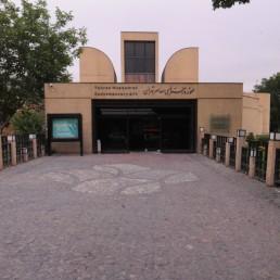 Tehran Museum of Contemporary Art in Tehran, Iran by architects Nader Ardalan, Kamran Diba