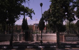 former American Embassy in Tehran, Iran