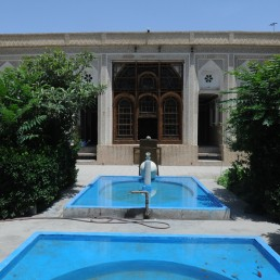 Water Museum in Yazd, Iran