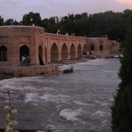 Bozorgmehr Bridge in Isfahan, Iran